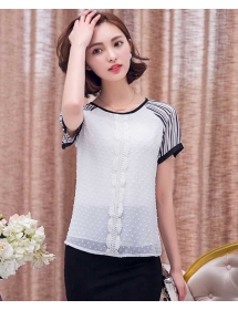 blouse wanita T3237