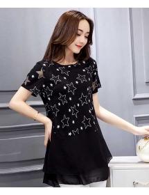 blouse wanita T3250